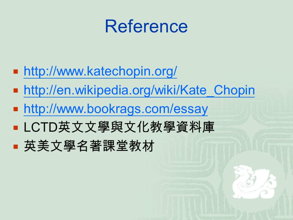 Reference http://www.katechopin.org/