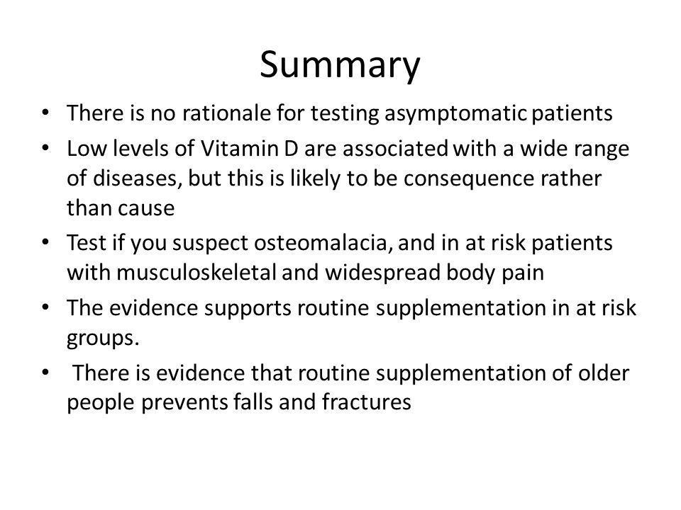 Summary There is no rationale for testing asymptomatic patients