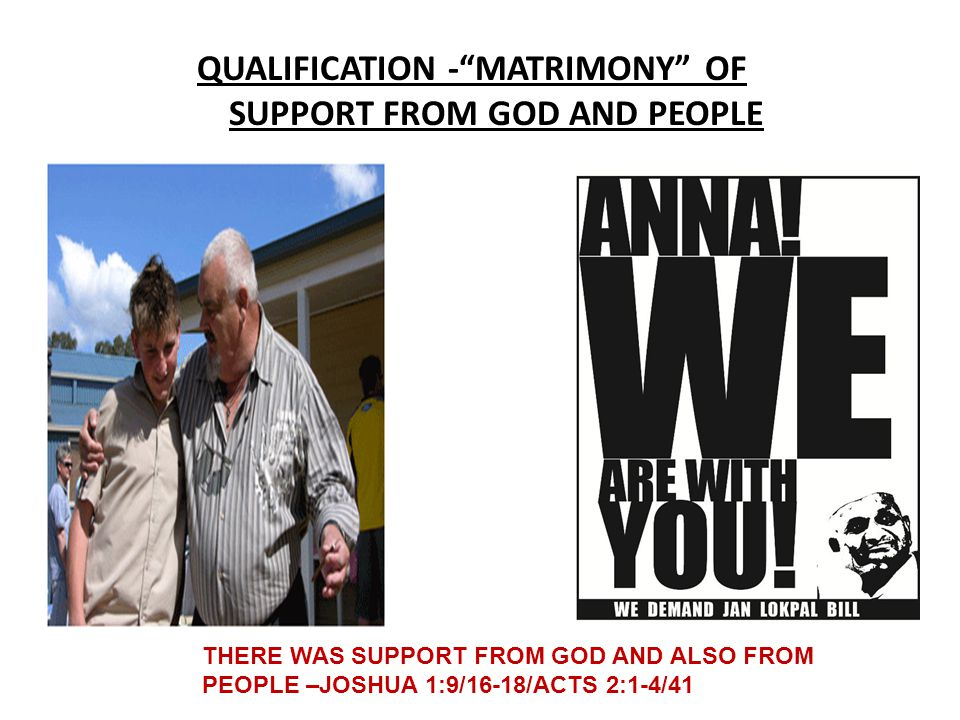 QUALIFICATION - MATRIMONY OF SUPPORT FROM GOD AND PEOPLE