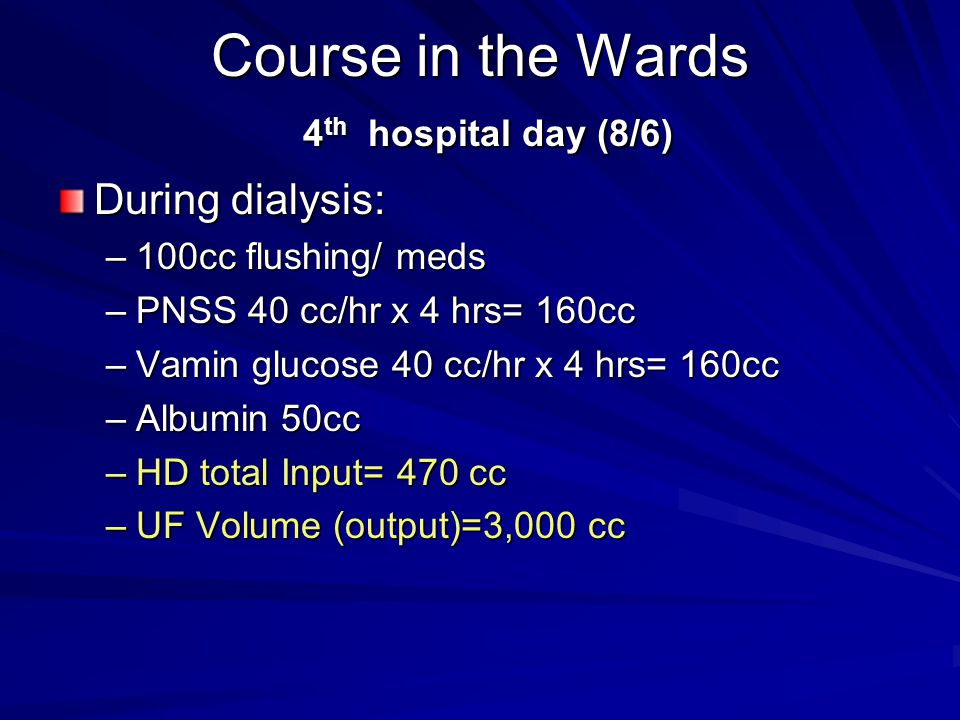 Course in the Wards 4th hospital day (8/6)