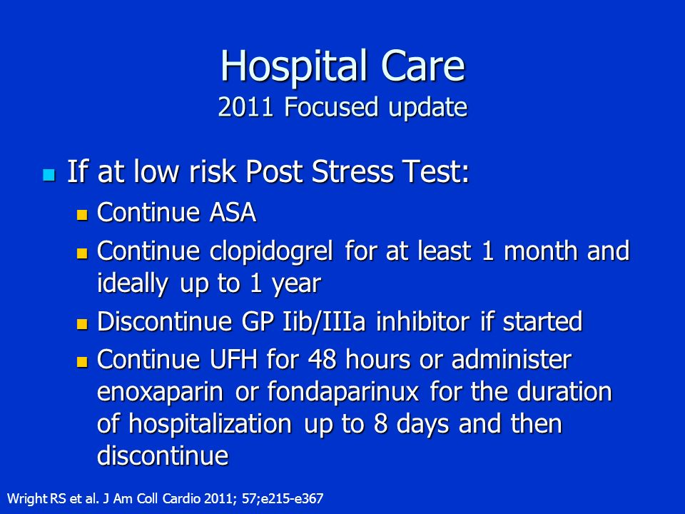 Hospital Care 2011 Focused update
