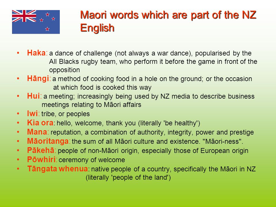 Maori words which are part of the NZ English