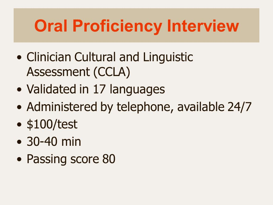 Oral Proficiency Interview