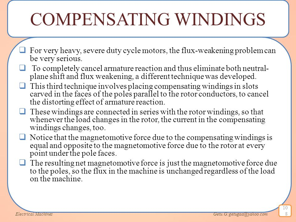 COMPENSATING WINDINGS