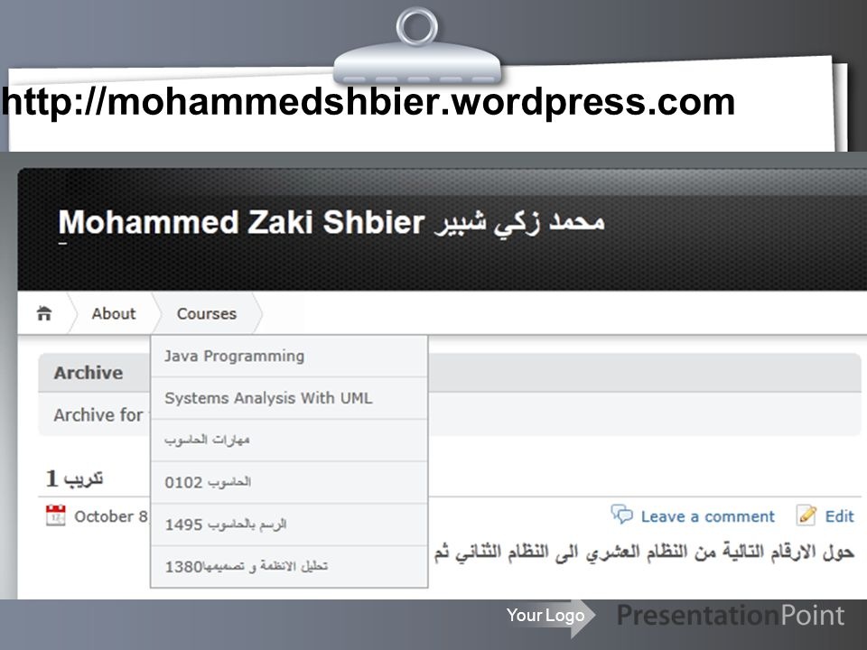 http://mohammedshbier.wordpress.com
