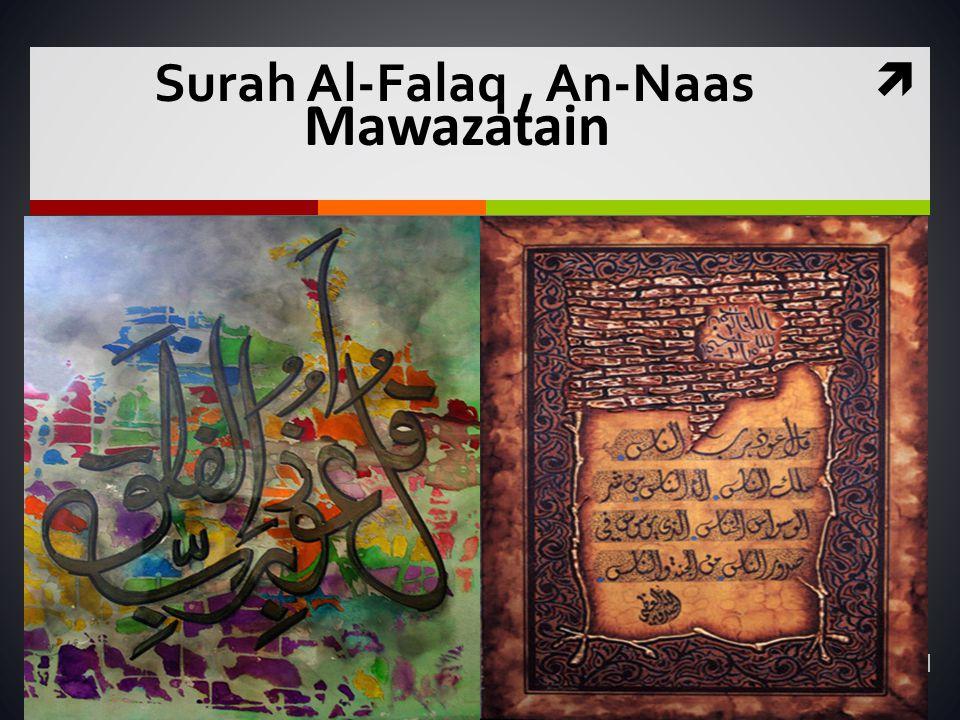 Surah Al-Falaq , An-Naas