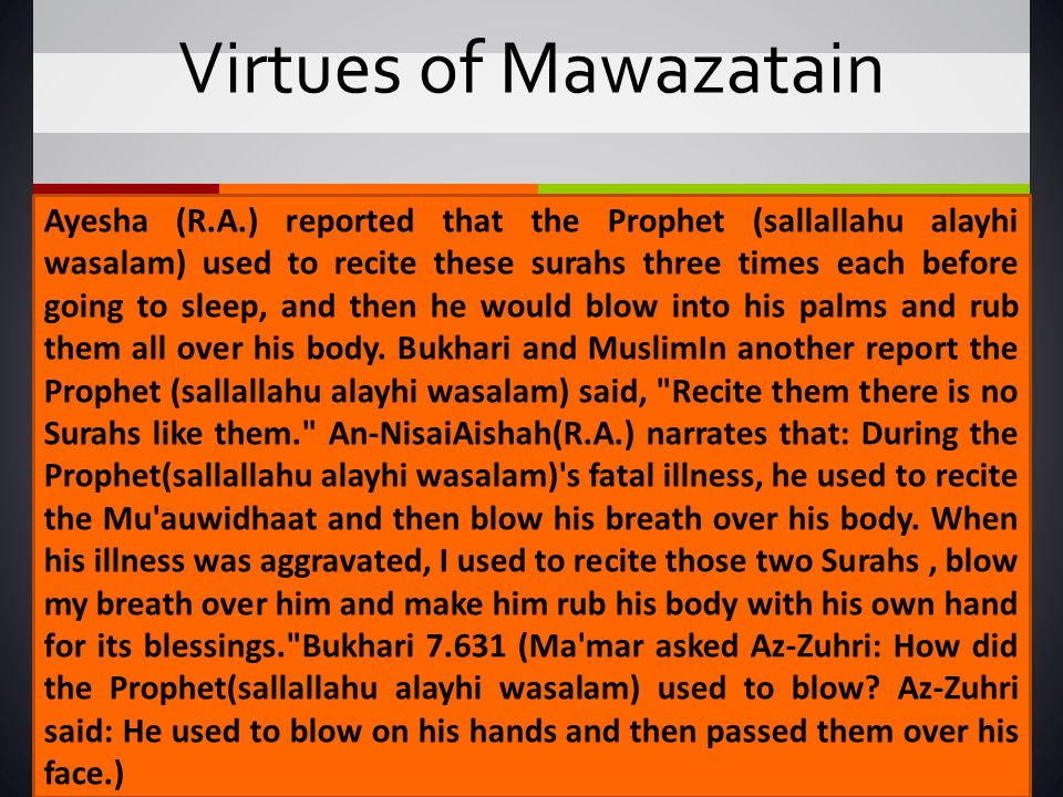 Virtues of Mawazatain