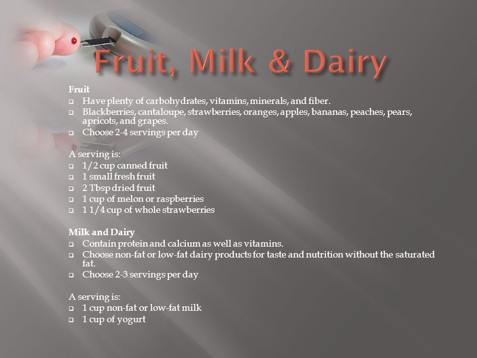 Fruit, Milk & Dairy Fruit