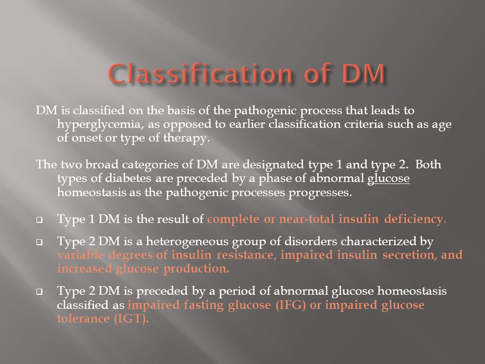 Classification of DM