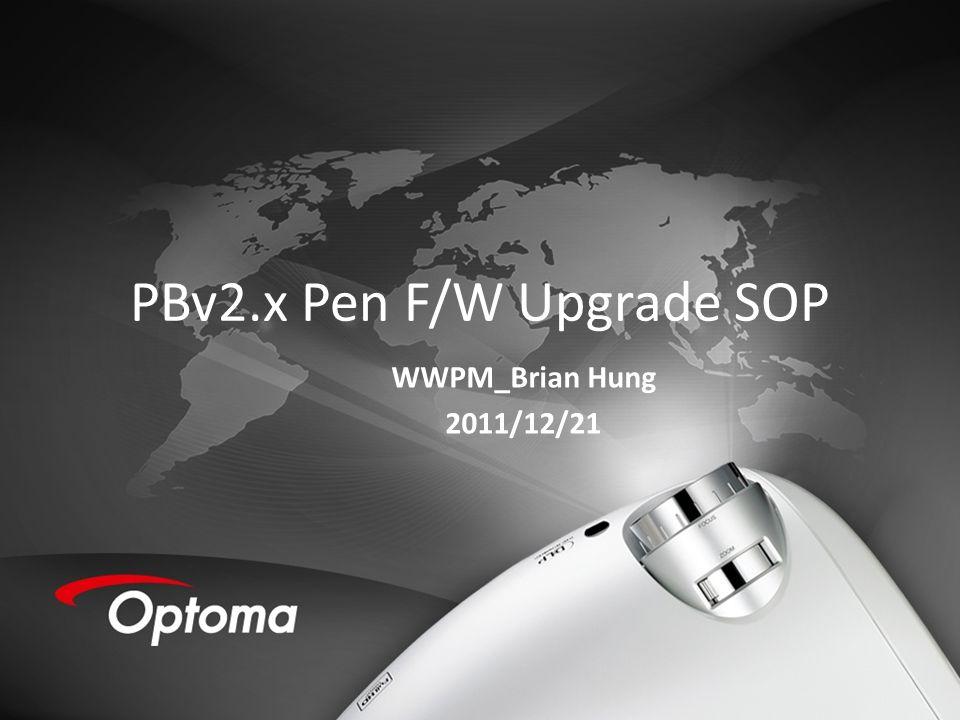PBv2.x Pen F/W Upgrade SOP