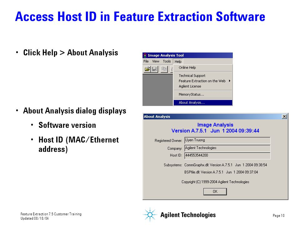 Access Host ID in Feature Extraction Software