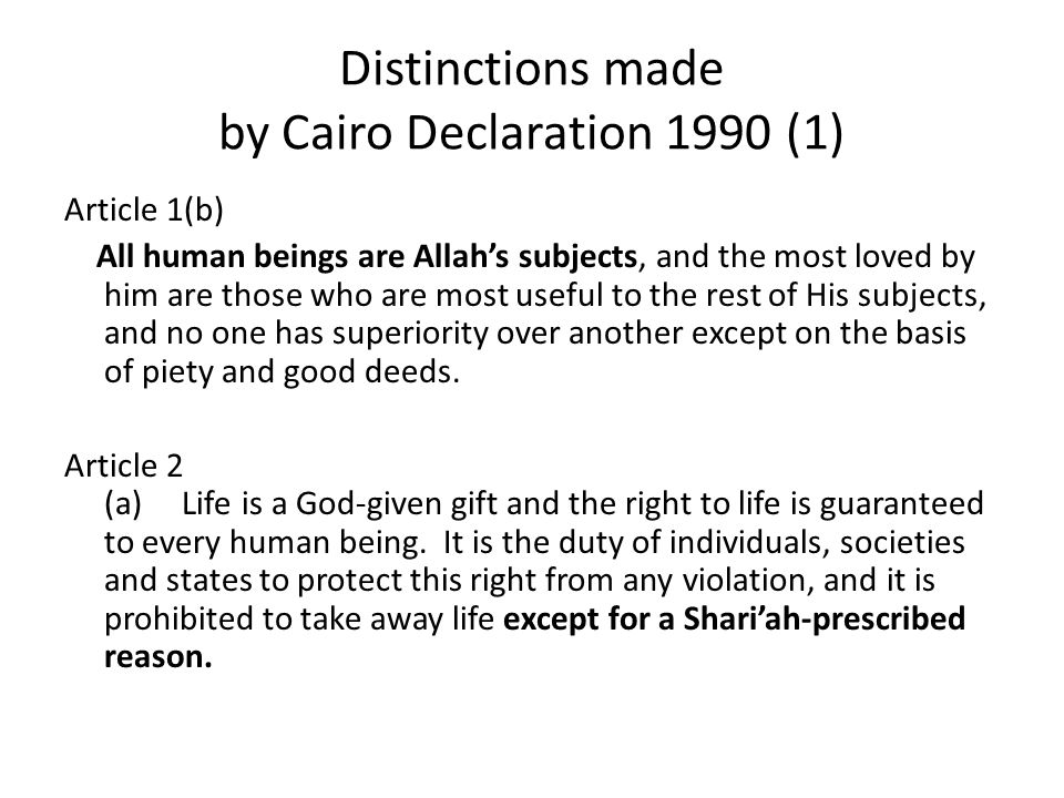 Distinctions made by Cairo Declaration 1990 (1)