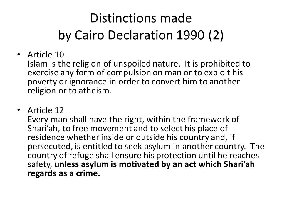 Distinctions made by Cairo Declaration 1990 (2)