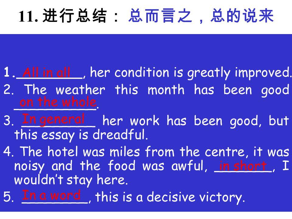 11. 进行总结: 总而言之,总的说来 1.________, her condition is greatly improved.