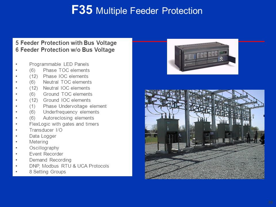 F35 Multiple Feeder Protection