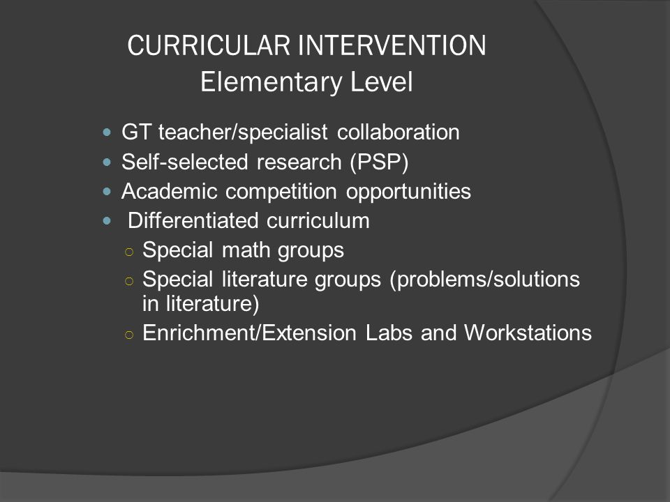 CURRICULAR INTERVENTION Elementary Level