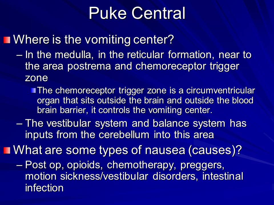 Puke Central Where is the vomiting center