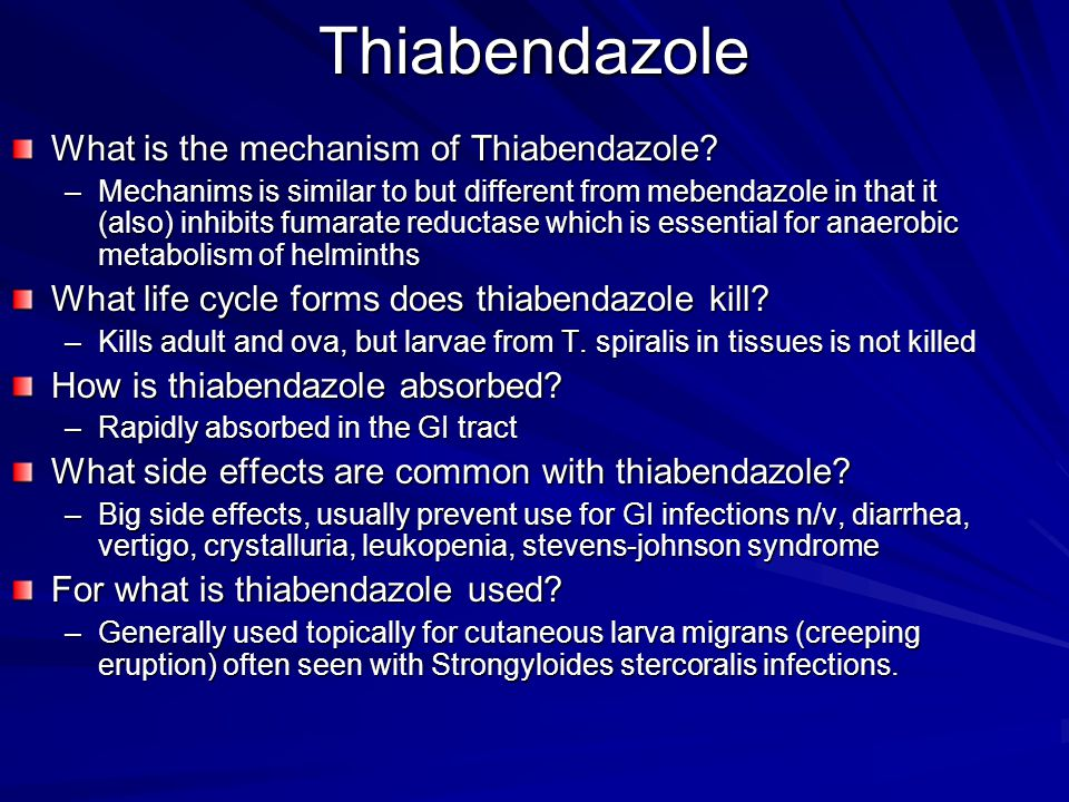 Thiabendazole What is the mechanism of Thiabendazole