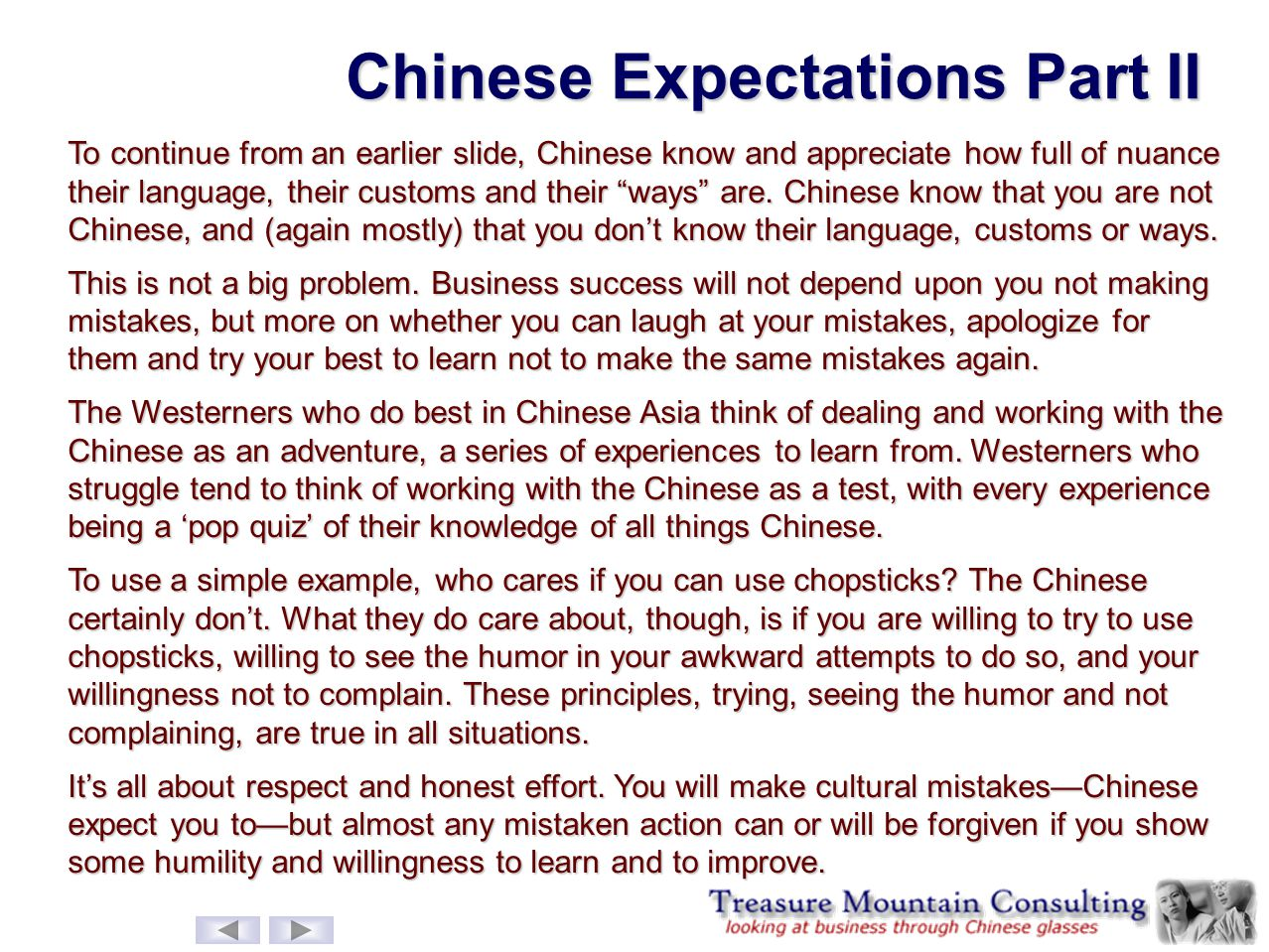 Chinese Expectations Part II