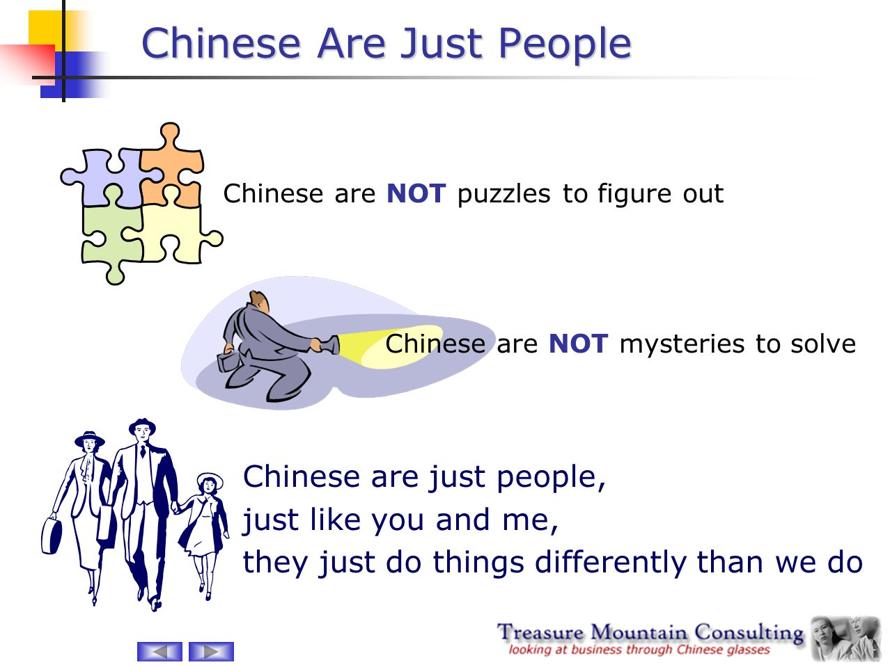 Chinese Are Just People