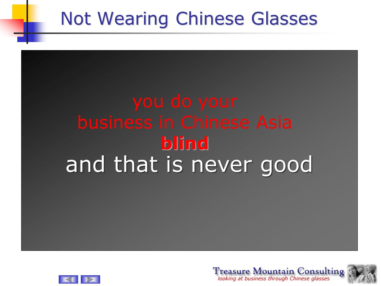 Not Wearing Chinese Glasses