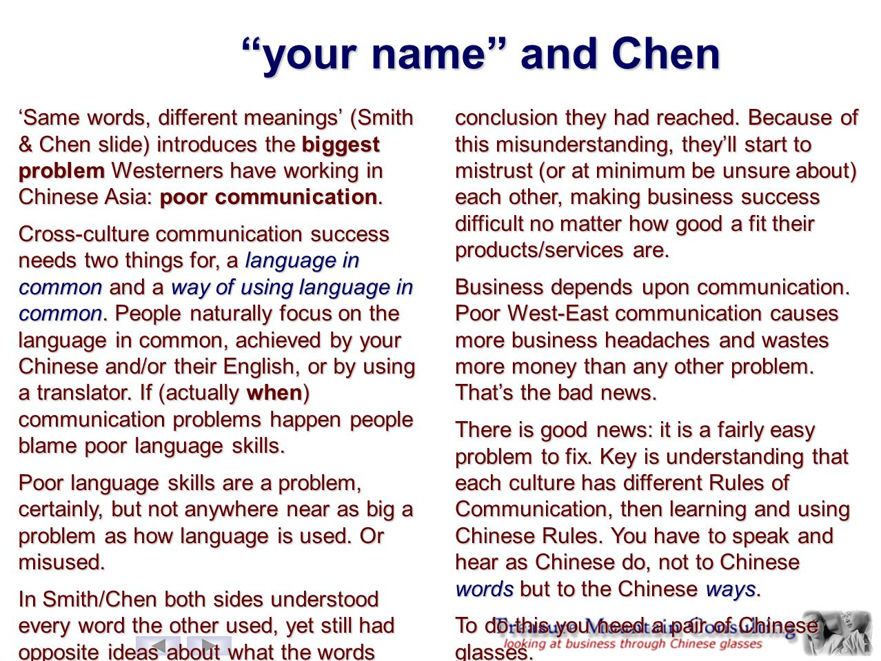 your name and Chen