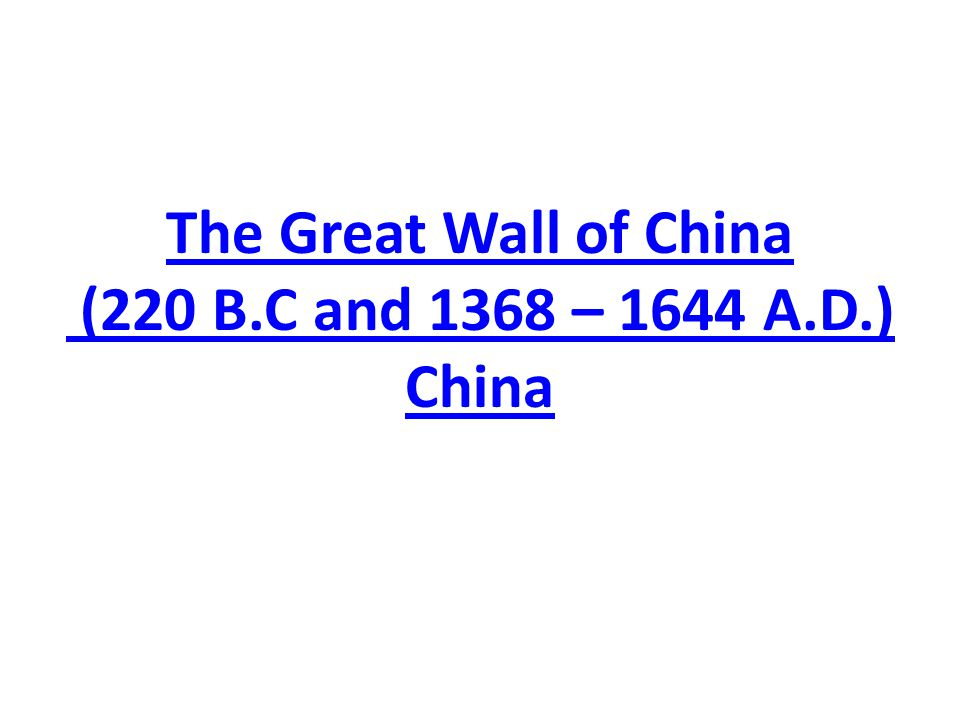 The Great Wall of China (220 B.C and 1368 – 1644 A.D.) China