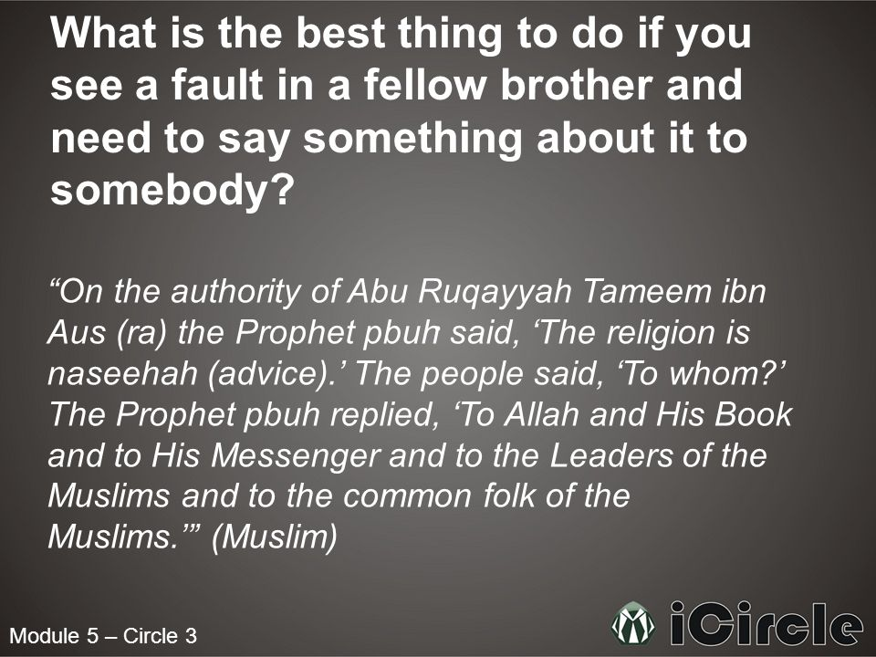 What is the best thing to do if you see a fault in a fellow brother and need to say something about it to somebody