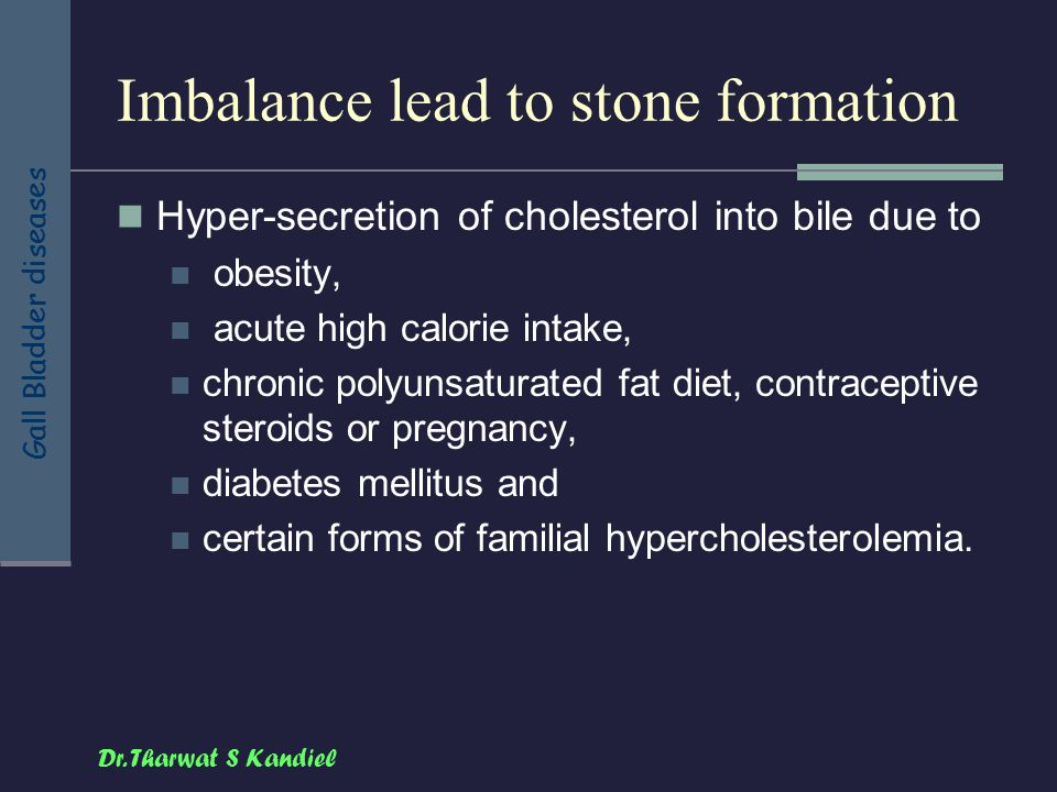 Imbalance lead to stone formation