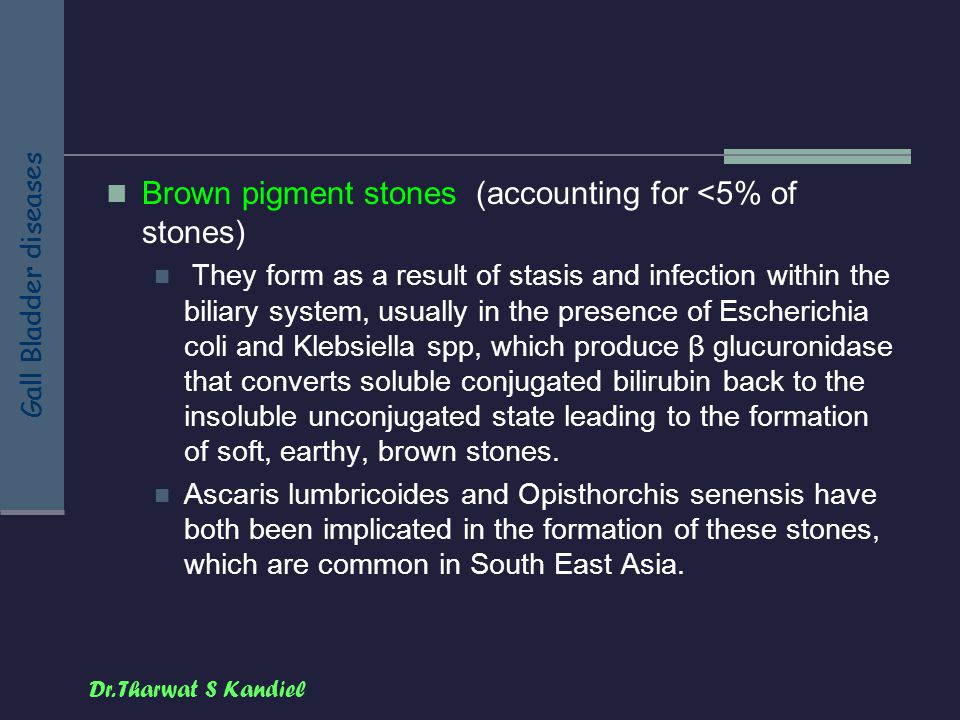 Brown pigment stones (accounting for <5% of stones)