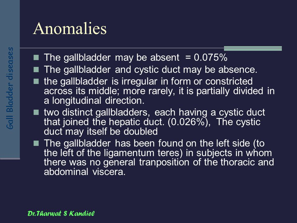 Anomalies The gallbladder may be absent = 0.075%