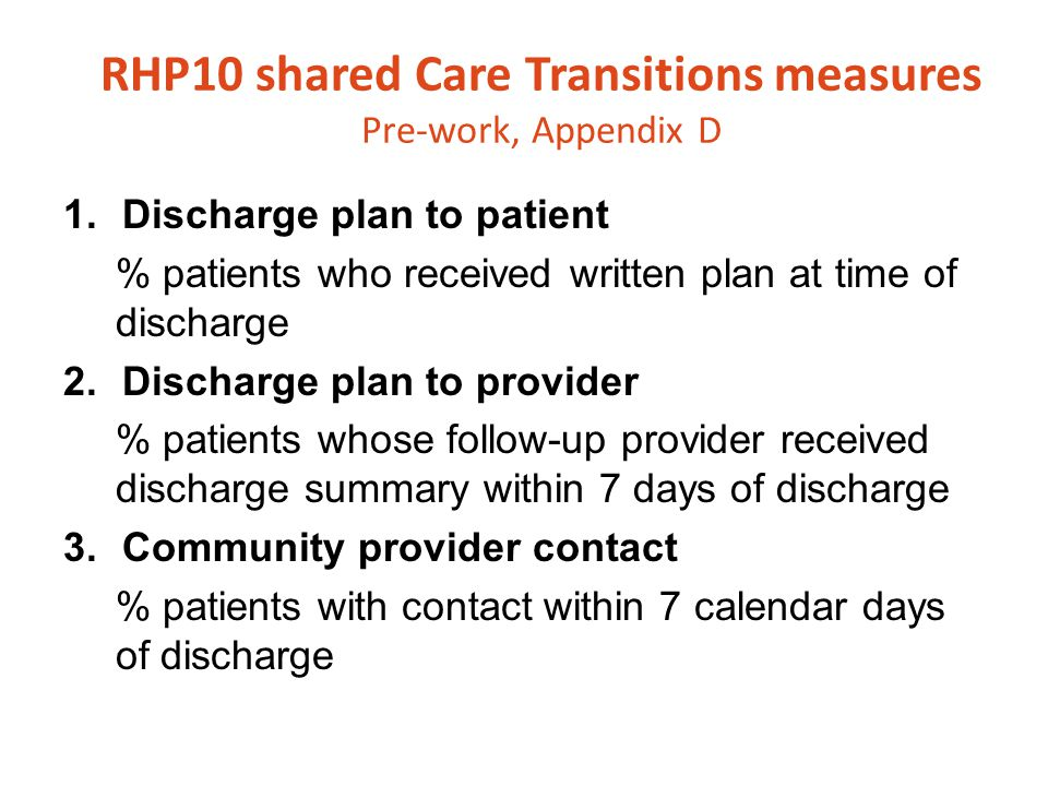 RHP10 shared Care Transitions measures Pre-work, Appendix D