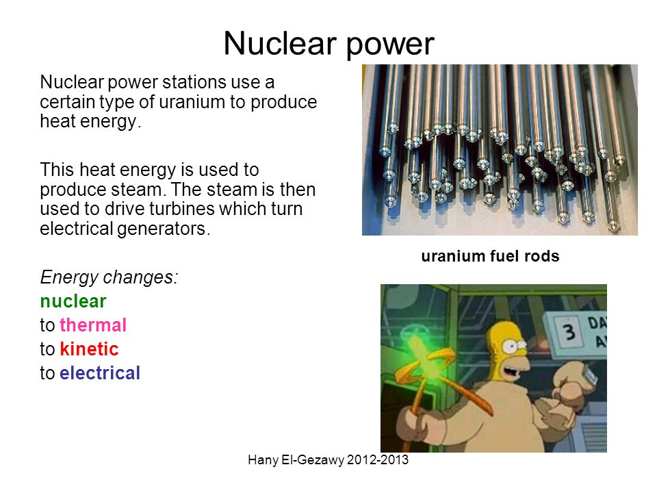 Nuclear power uranium fuel rods. Nuclear power stations use a certain type of uranium to produce heat energy.