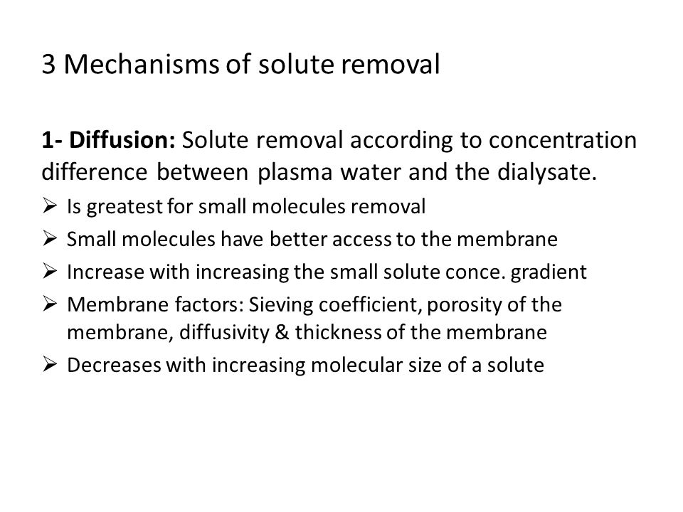 3 Mechanisms of solute removal