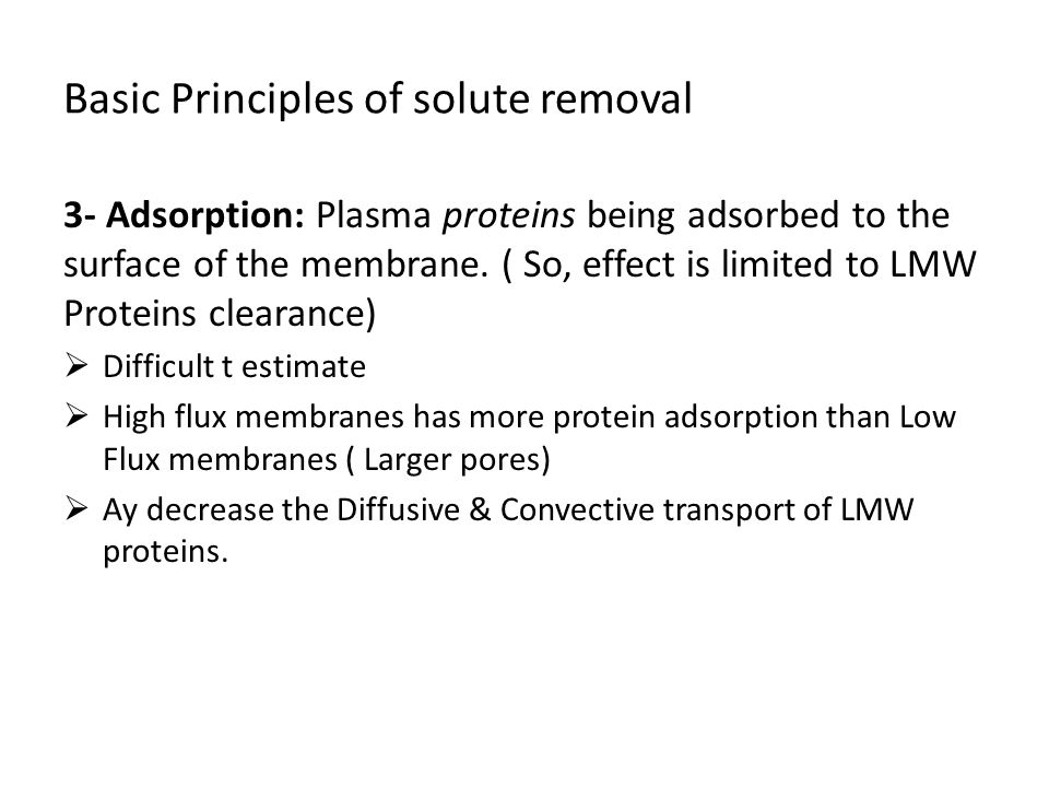 Basic Principles of solute removal