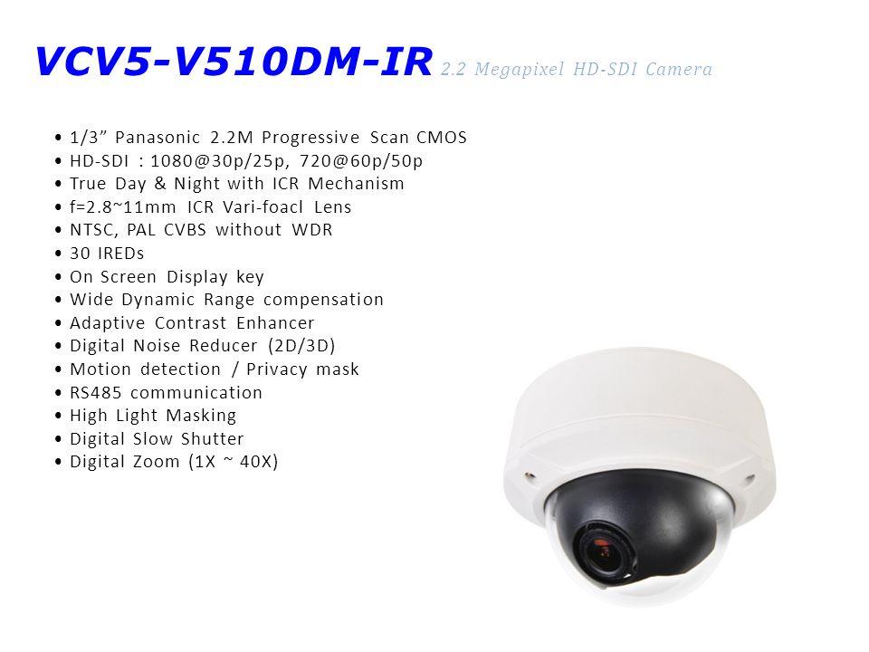 VCV5-V510DM-IR 2.2 Megapixel HD-SDI Camera