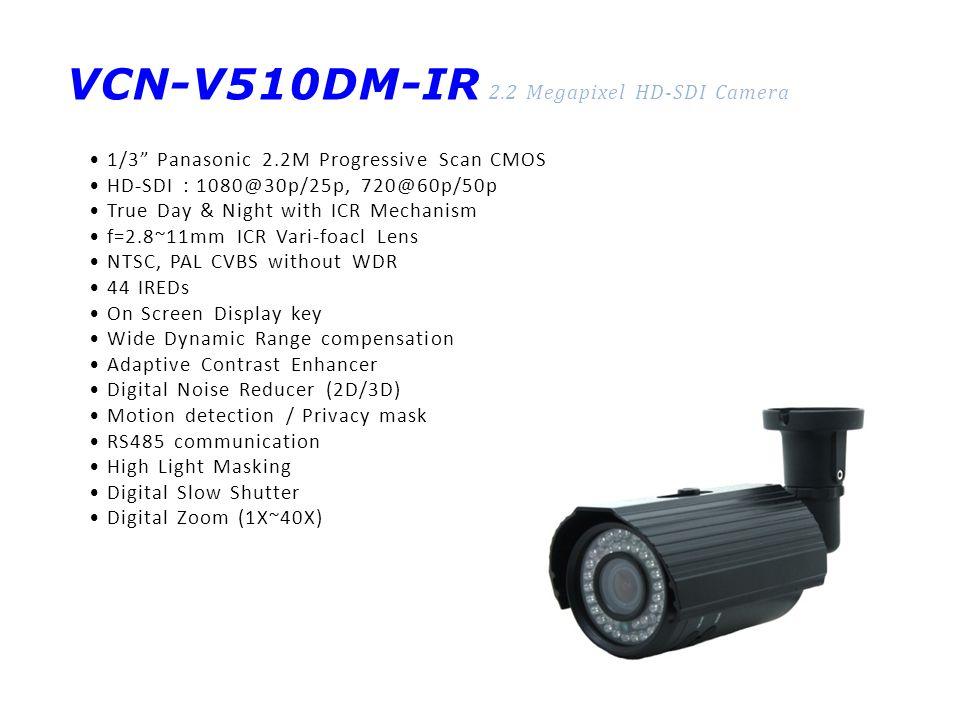 VCN-V510DM-IR 2.2 Megapixel HD-SDI Camera