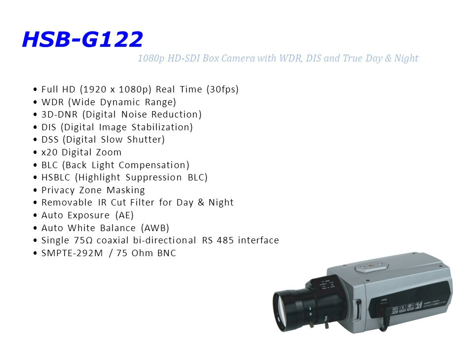 HSB-G122 1080p HD-SDI Box Camera with WDR, DIS and True Day & Night