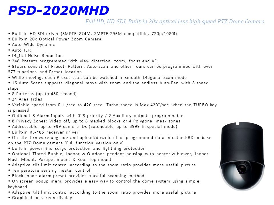 PSD-2020MHD Full HD, HD-SDI, Built-in 20x optical lens high speed PTZ Dome Camera.