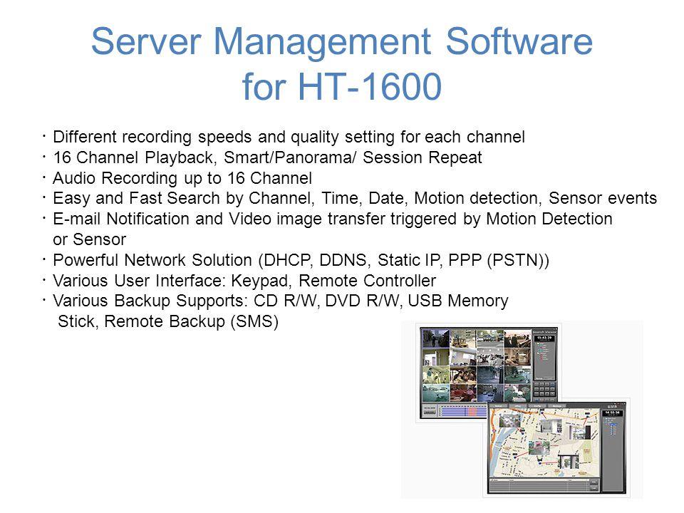 Server Management Software for HT-1600