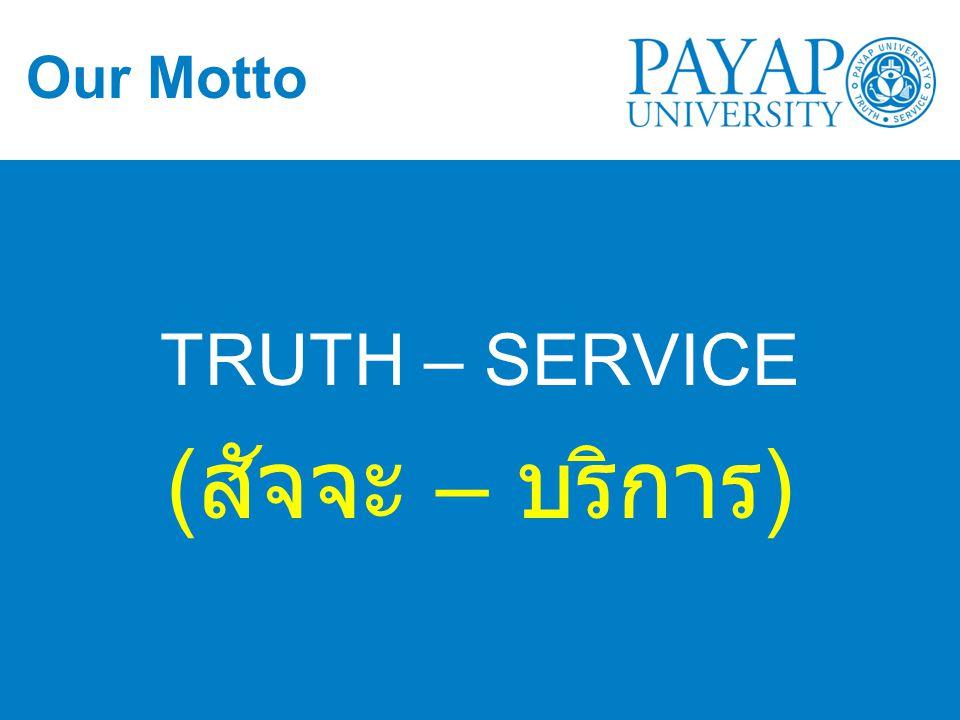 Our Motto TRUTH – SERVICE (สัจจะ – บริการ)
