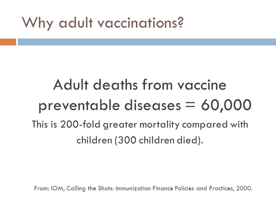 Why adult vaccinations