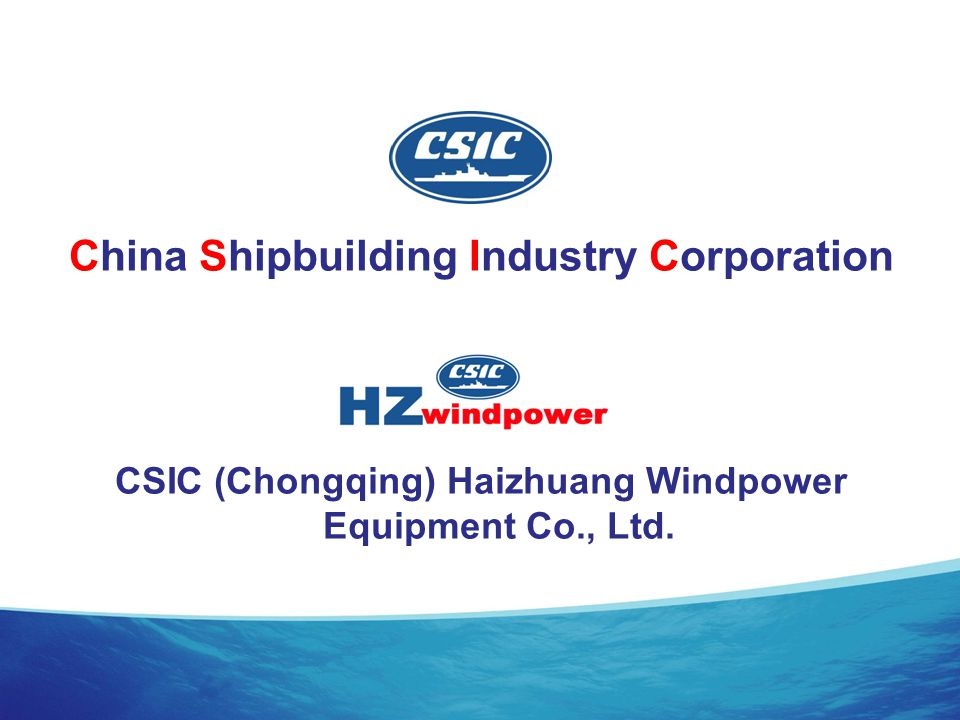 China Shipbuilding Industry Corporation