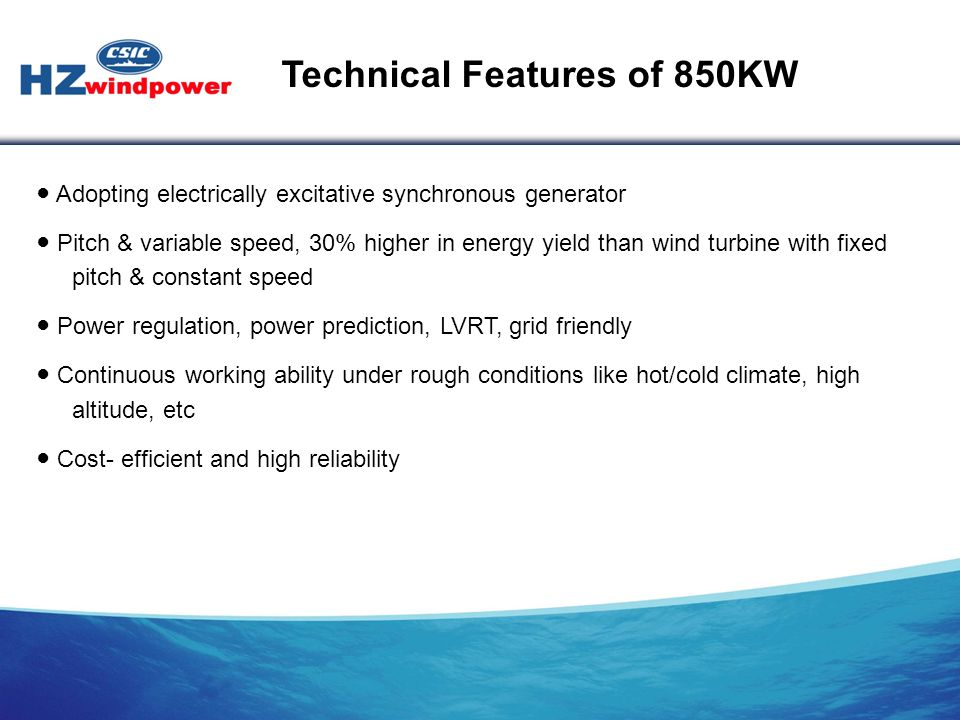 Technical Features of 850KW