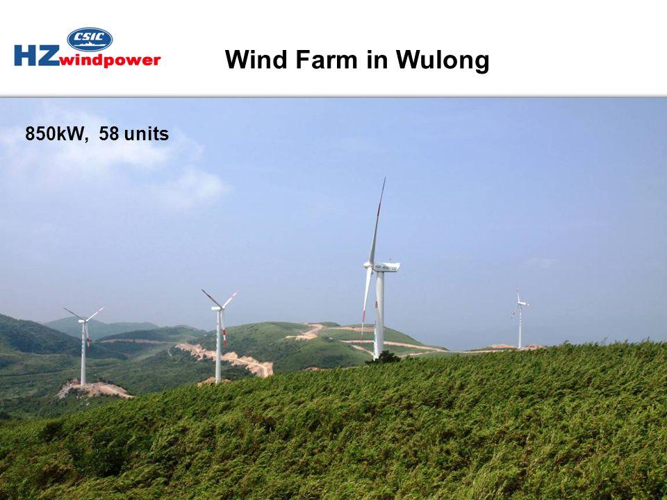 Wind Farm in Wulong 850kW, 58 units