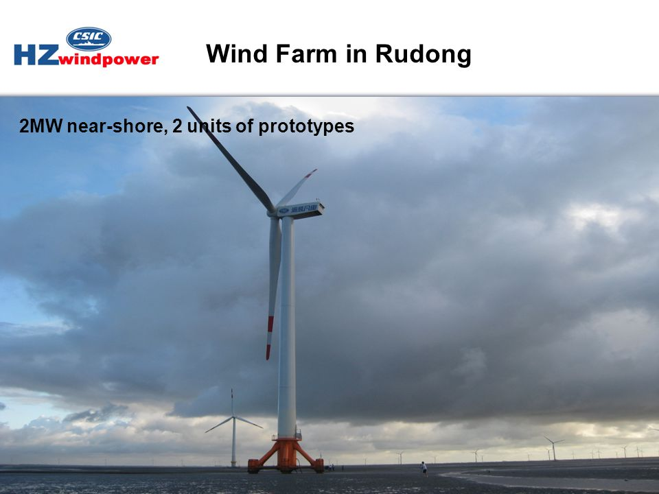 Wind Farm in Rudong 2MW near-shore, 2 units of prototypes