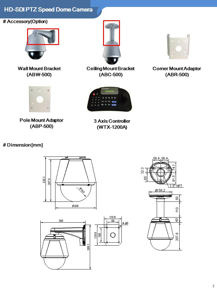 HD-SDI PTZ Speed Dome Camera