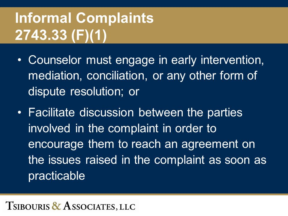 Informal Complaints 2743.33 (F)(1)