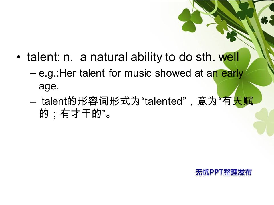 talent: n. a natural ability to do sth. well