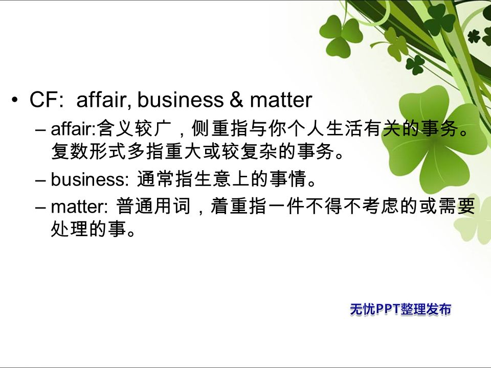CF: affair, business & matter